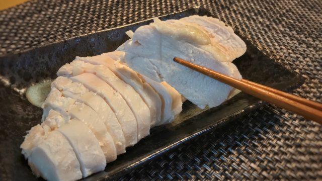塩麹蒸し鶏