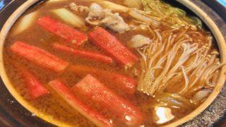 カルディ 蟹鍋の素