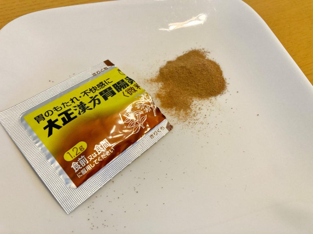 大正漢方胃腸薬