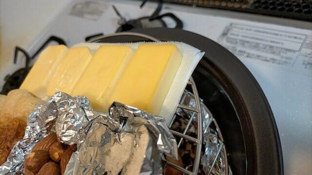 燻製チーズアップ